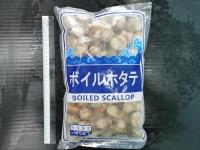 Japan Boiled Hotate 裙边扇贝