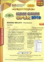 (PUSTAKA YAKIN PELAJAR SDN BHD)SOALAN SEBENAR BAHASA MELAYU-PEMAHAMAN(011)UPSR 2020