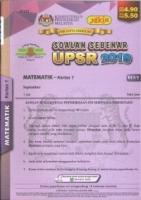 (PUSTAKA YAKIN PELAJAR SDN BHD)SOALAN SEBENAR MATEMATIK-KERTAS 1(015/1)UPSR 2020