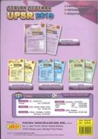 (PUSTAKA YAKIN PELAJAR SDN BHD)SOALAN SEBENAR MATEMATIK-KERTAS 2(015/2)UPSR 2020