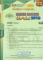 (PUSTAKA YAKIN PELAJAR SDN BHD)SOALAN SEBENAR SAINS-KERTAS 1(018/1)UPSR 2020