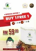 PRO EYE Vision Patch (Buy 1, Free 1)
