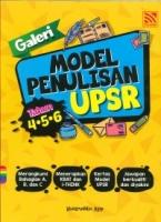(PENERBITAN PELANGI SDN BHD)GALERI MODEL PENULISAN TAHUN 4.5.6 UPSR 2020