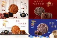 [BUY 1 FREE 1] SET 16 月满乾坤 Yu Huang Premium Mooncake(8PCS)