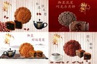 [BUY 1 FREE 1] 皓月千里Set 14 Yu Huang Premium Mooncake (8PCS)