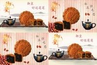 [BUY 1 FREE 1]花辰月夕set 18 Yu Huang Classic Mooncake (8PCS)