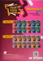 (SASBADI SDN BHD)PRAKTIS TOPIK FORMULA A+MATEMATIK(DWIBAHASA)TAHUN 4 KSSR UPSR 2020