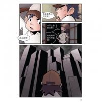【奇幻M档案漫画系列】原著:邡眉,编绘:林清辉《神秘电话亭》