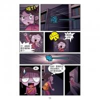 【奇幻M档案漫画系列】原著:邡眉,编绘:林清辉《神秘盒子书》