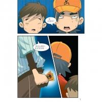 【奇幻M档案漫画系列】原著:邡眉, 编绘:林清辉《神秘许愿屋》