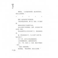 【奇幻 M档案 】邡眉 《神秘盒子书》(关于神秘的无字天书)
