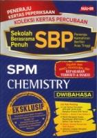 (MAHIR HOLDINGS SDN BHD)KOLEKSI KERTAS PERCUBAAN SBP CHEMISTRY(DWIBAHASA)SPM 2020