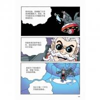 超自然神秘档案【超人小奇侠系列】KK黄庆荣《机械王》
