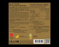 香港 美心 流心奶黄月饼 (8個裝) 2020 Hong Kong MX Lava Custard Mooncake (8PCS)