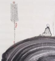 Ven. Master Chi Chern Calligraphy Art Print (Limited) A15 心经(坐禅)