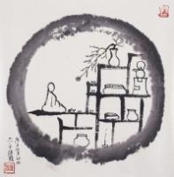 Ven. Master Chi Chern Calligraphy Art Print (Limited) A19 茶禅园