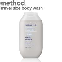 the United States and sensory shower gel method - is moisturizing 100ml