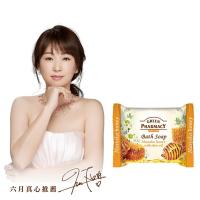 Green Pharmacy Herbal muscle Yao manuka honey & olive skin rejuvenation soap 100g