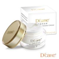 (D'caRe)【D'caRe】Firming Cream 30ml/1 bottle