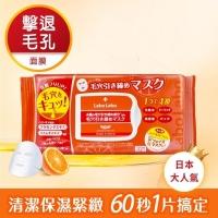 (Labo Labo)Labo Labo Pore Tightening Morning and Night Mask (32 Tablets)