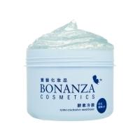 【寶藝Bonanza】專業沙龍 Q10酵素冷膜 mini瓶 250g