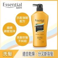 (essential)Yixuan Xiu Moisturizing Anti-breaking Shampoo 700ml
