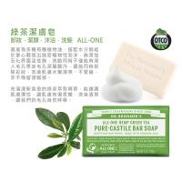 (Dr.Bronner's)Dr.Bronner's American Dr. Brown Green Tea Cleansing Soap