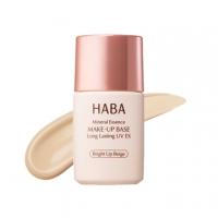 HABA持效控油UV飾底精華25ml