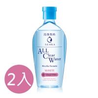(專科)【Specialty】Super-value 2 pcs of super micron translucent cleansing water 230mL