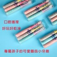 Antibacterial Mushroom Toothbrush Baby Gum Care Soft Hair Toothbrush 3pcs