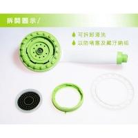 (潔夫人)Lady Cleansing SPA Shower Head - Value 2 In (Green)