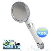 (潔夫人)Clean Lady's Chlorine Pressurized Shower Head Set (Shower Head*1+Filter Center*2)