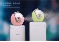 手機行動補水器 加濕器 美容可攜式補水神器
