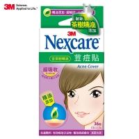 3M Nexcare 荳痘隱形貼-茶樹精油-小痘型-EA036