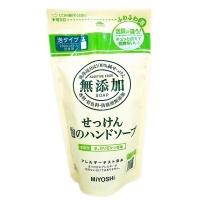 (MIYOSHI)MIYOSHI Foam-Free Hand Wash (Refill) 220ml