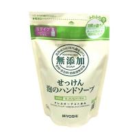 (miyoshi)MIYOSHI Foaming Hand Wash (Refill Pack) 300ml