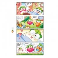 【超萌卡通漫画故事】笑江南《顽皮魔法石》