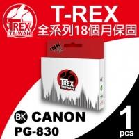 [TAITRA] 【T-REX】Canon PG-830 Compatible Black Ink Cartridges