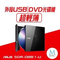 ASUS SDR-08B1U External DVD Drive