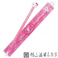 [TAITRA] LAMSAMYICK Hello Kitty Peach Brush Medium Brush