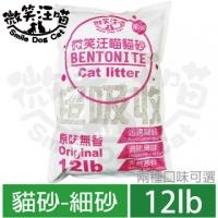(微笑汪喵)Smile Wang Miao-Antibacterial deodorant cat fine sand 12Lb/2 into the group (original flavor without fragrance & fresh lemon two flavors opt