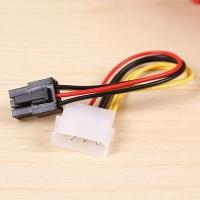 Large 4pin to 6pin display adapter power cable (SA-04)