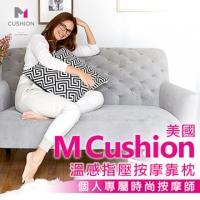American M Cushion thermostatic press massage pillow