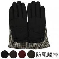 (OT SHOP)Windproof slip touch double gloves 0736