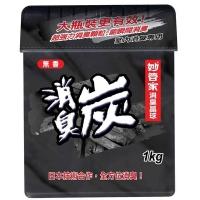 (妙管家)Miao housekeeper deodorant crystal ball (charcoal) 1000g