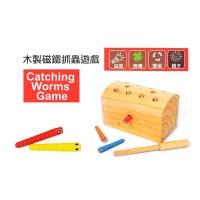 Wooden magnet catcher game
