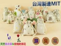 Floral scented algae soil deodorant dehumidification package 100g