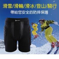 (千弘科技)[Qianhong Technology] Ski Riding Hockey Pants-XXXL