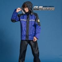OutPerform- rhino de SHIELD two-piece wind raincoat - sapphire blue / black and blue