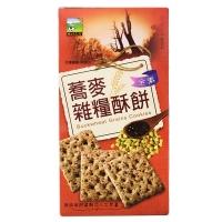 Buckwheat multigrain shortbread 130g (box)
